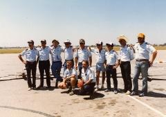 OEAF_MilesSquare_July_1986_2